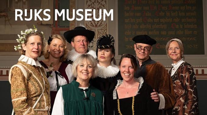 Rijksmuseum lerarenfeest