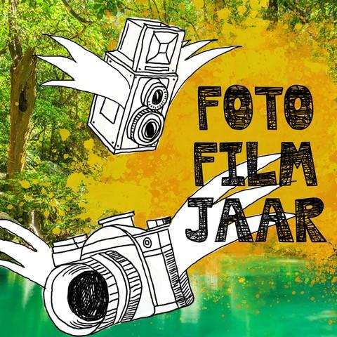 Foto Film jaar Vught